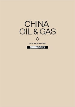 China Oil & Gas Weekly