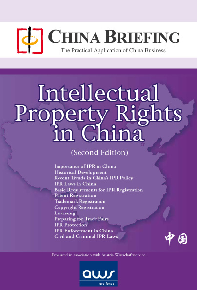 Intellectual Property Rights in China (Second Edition)